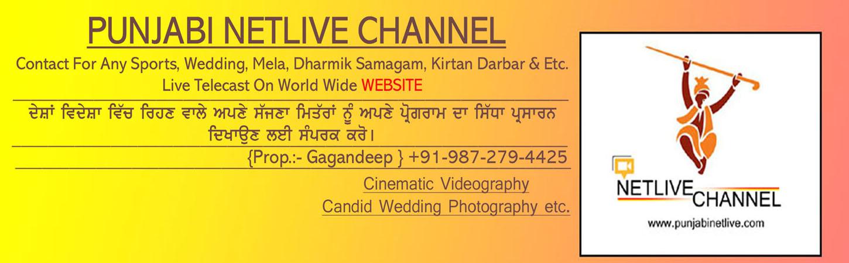 About Gagan Photographers Hoshiarpur
